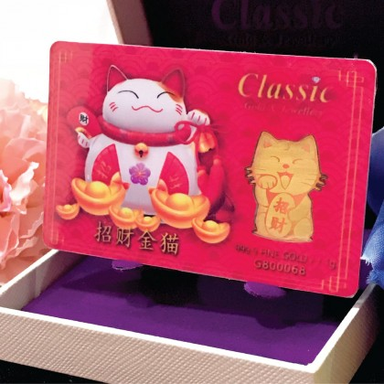 Classic Gold 999.9 Gold Bar Lucky Cat
