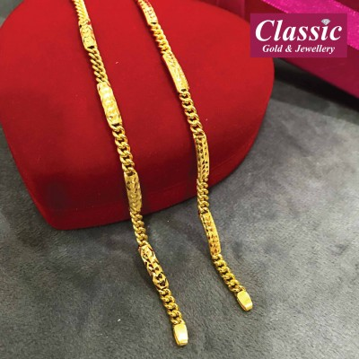 916 Gold Elegant Bracelet